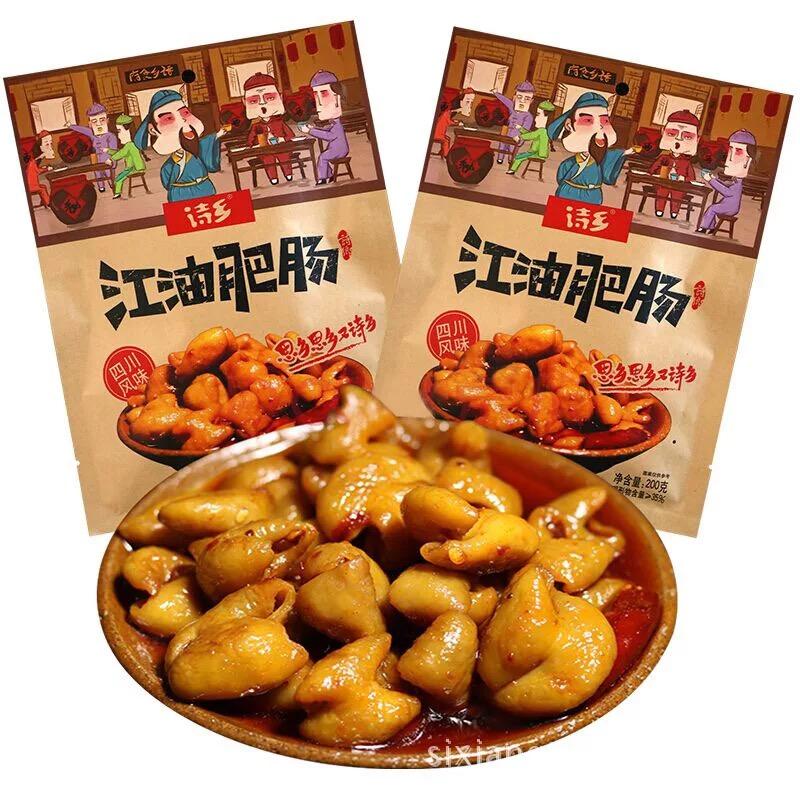 要做猪肥肠,学厨师长这样炒,味香鲜嫩鲳鱼有货的卖吗图片