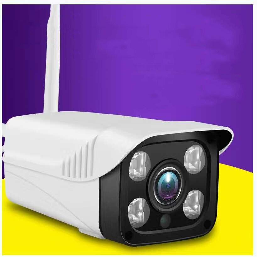 防水监控摄像头无线wifi红外高清夜视室优惠券