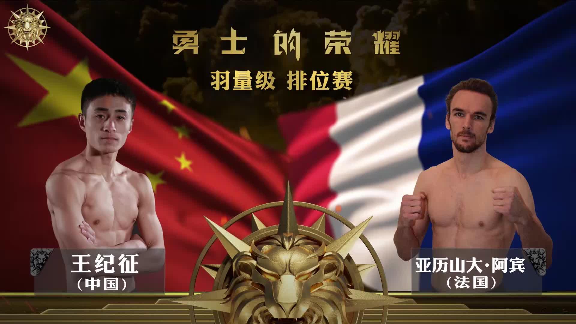 又是逆转!远战瑞士老外家门口压着打,中国小伙扑上去重拳KO秒胜