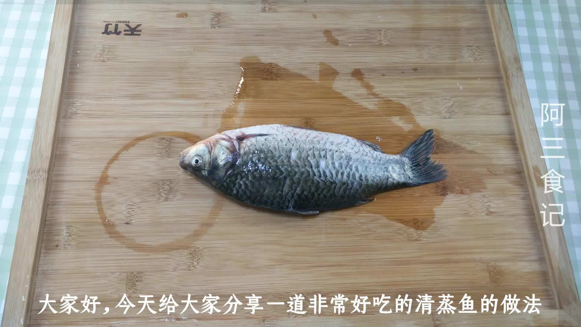 鱼肉好吃有窍门,掌握这个步骤,入味快,肉嫩鲜美,好吃有嚼劲