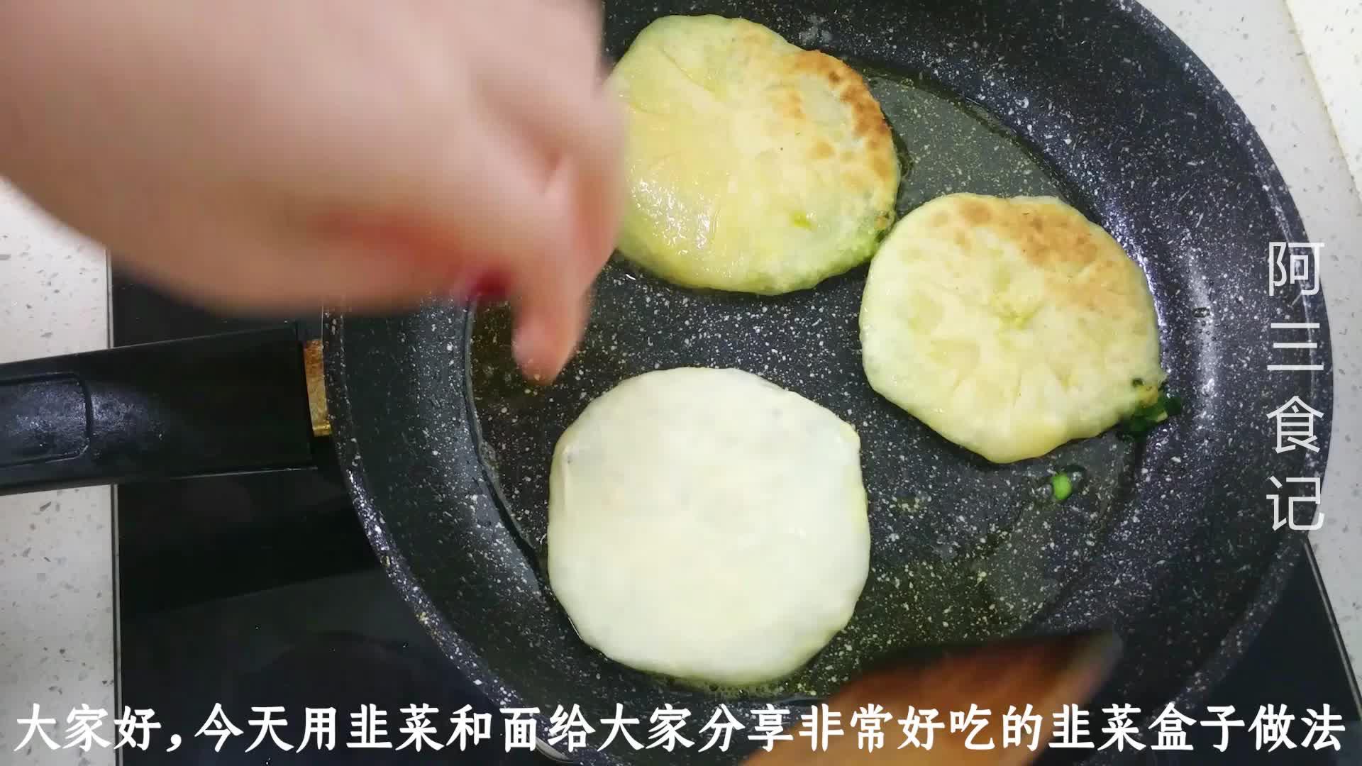 韭菜盒子最实用的做法,皮薄大馅,出锅不够分,刚一上桌就被抢光