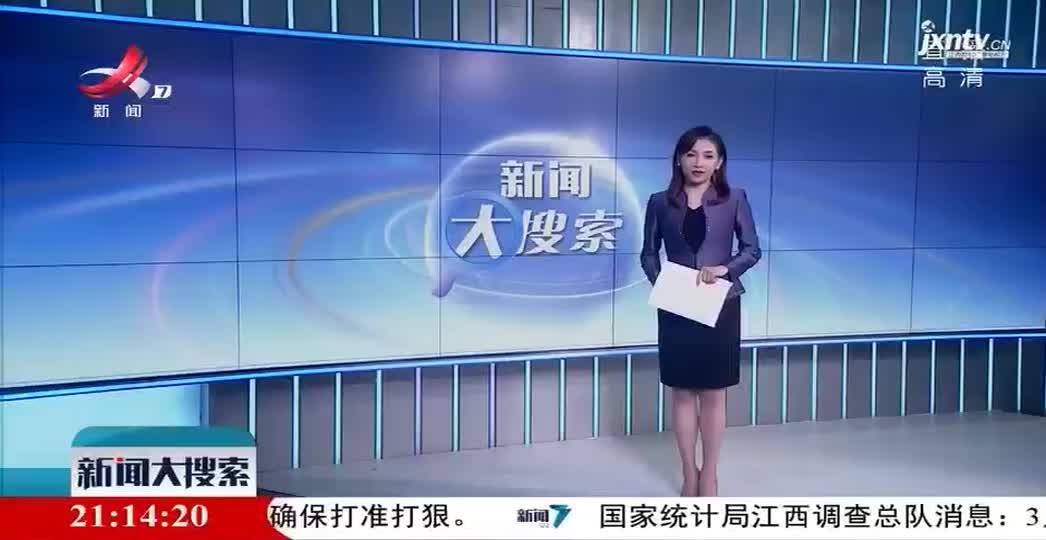 江西赣州:遇检查 他撞倒交警被刑拘