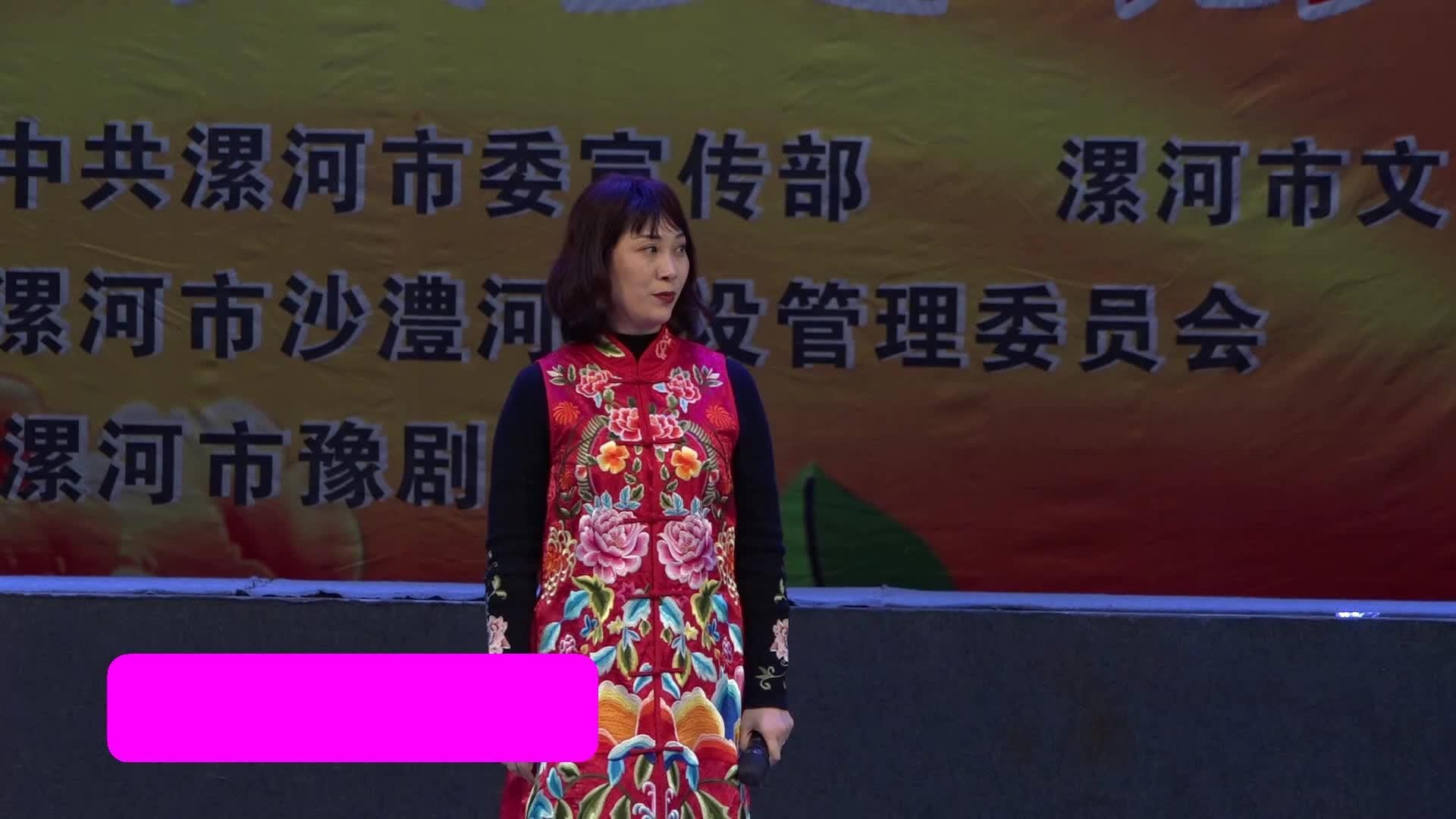 豫剧名家、国家一级演员张惠《抬花轿》,从今后再不当那老闺女!