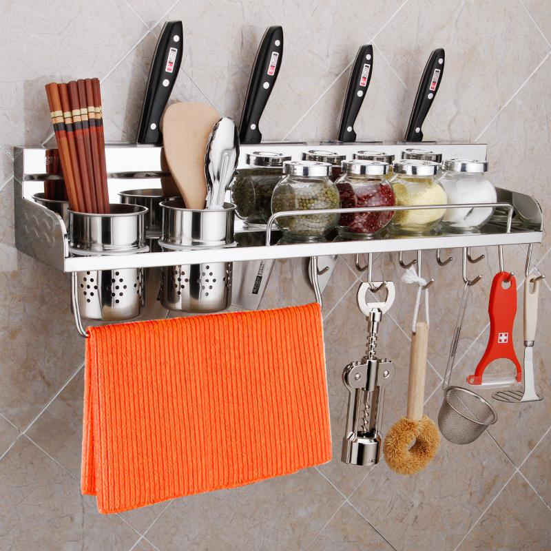 莱尔诗丹(Larsd) 304不锈钢厨房挂件挂架 厨房置物架 壁挂刀架 60CM收纳架CF07-60优惠券
