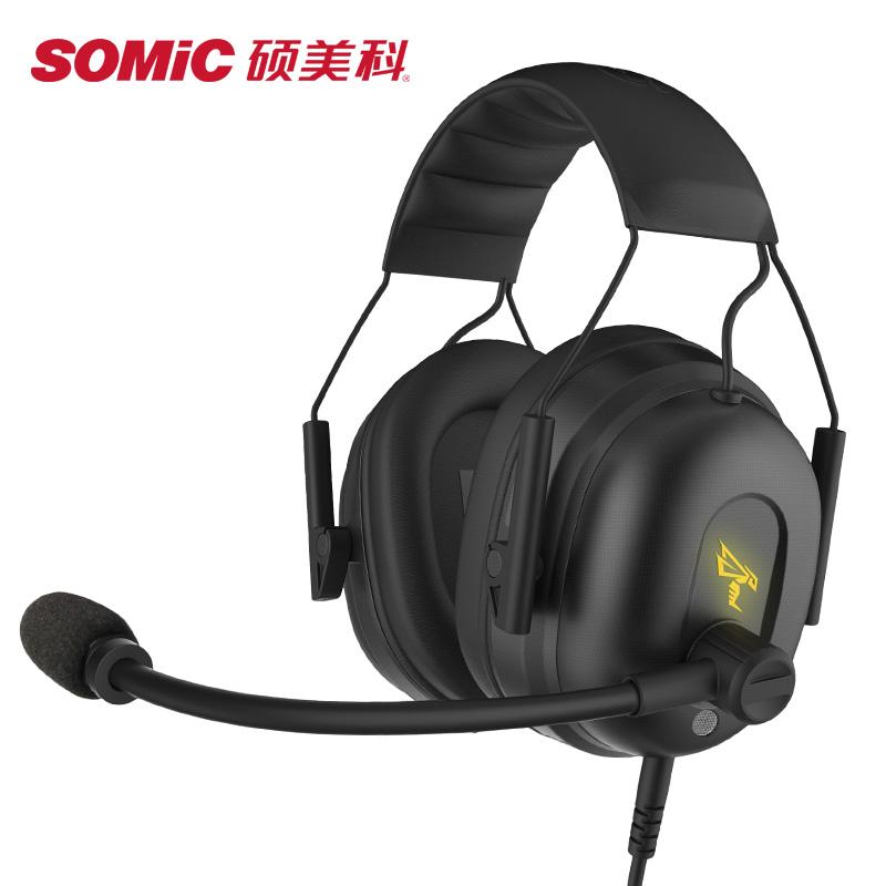 硕美科(SOMIC)G936指挥官 7.1环绕声电竞游戏耳机 头戴式耳机 线控电脑耳麦 吃鸡耳机 绝地求生耳机优惠券