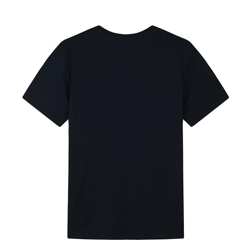 Schiesser/舒雅【欧洲进口】男士短袖莱赛尔家居上衣E5/13355M 宝藍7800 L优惠券