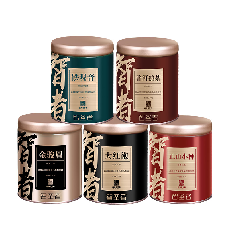 武夷智圣者五罐茶50g/罐 B