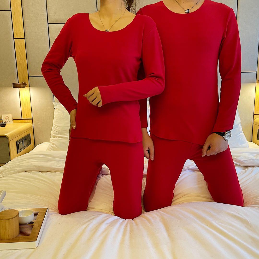 新品 炫彩润肤棉保暖6色可选