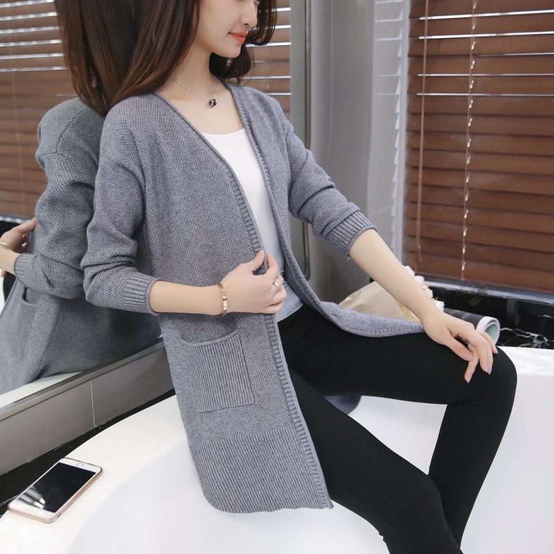 秋装新款开衫毛衣女韩版修身百搭长袖上衣优惠券