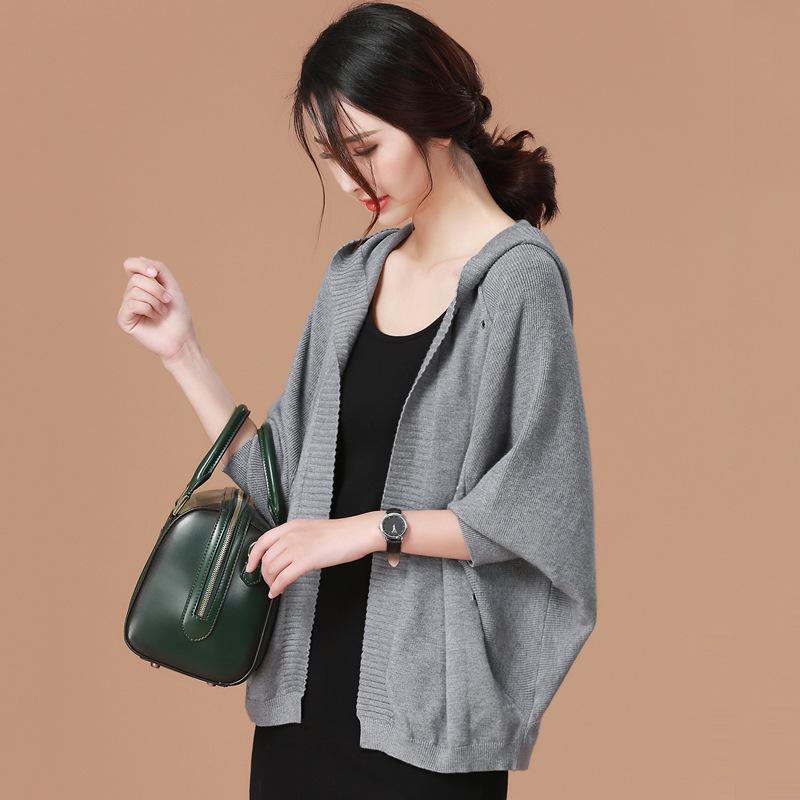 2018新款针织开衫慵懒风优惠券