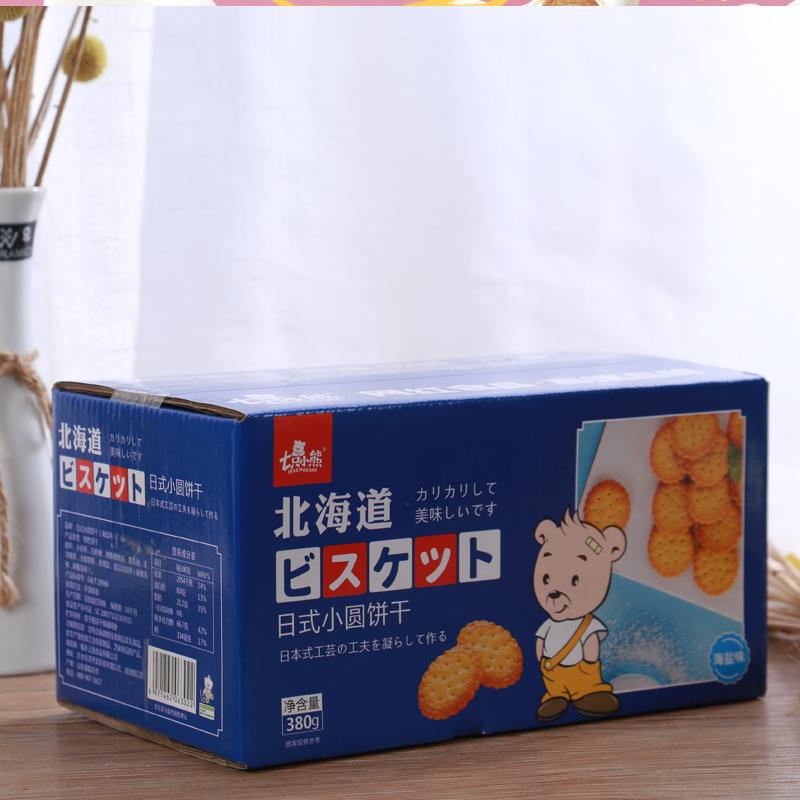 CC七只小熊北海道日式小饼干    一箱380克
