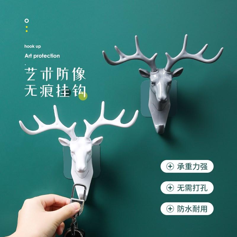 【粉丝福利】鹿型创意挂钩