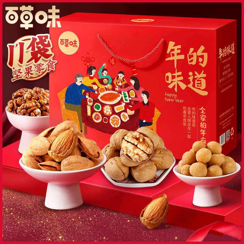 【百草味】坚果炒货礼盒 1482g(全家的年夜饭)