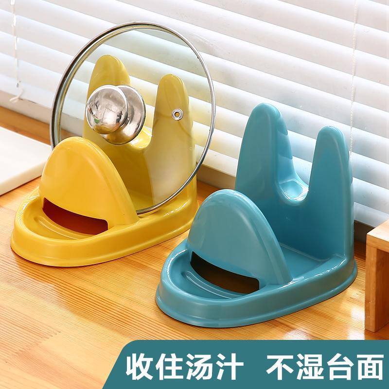 新款锅盖架 坐式厨房台面收纳架锅铲汤勺置物架