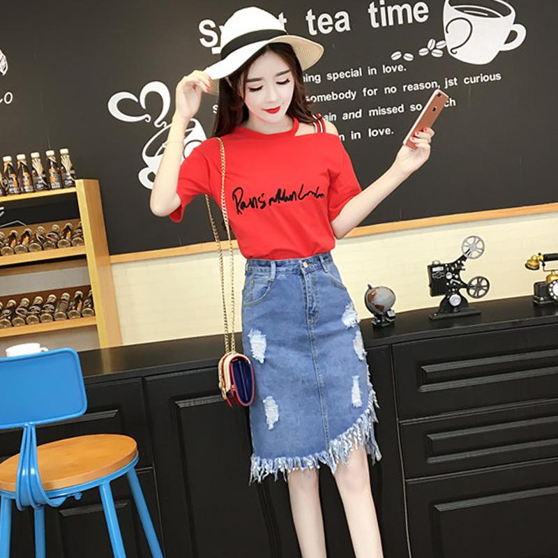 俏皮套装韩版时尚露肩上衣时髦牛仔半身裙优惠券
