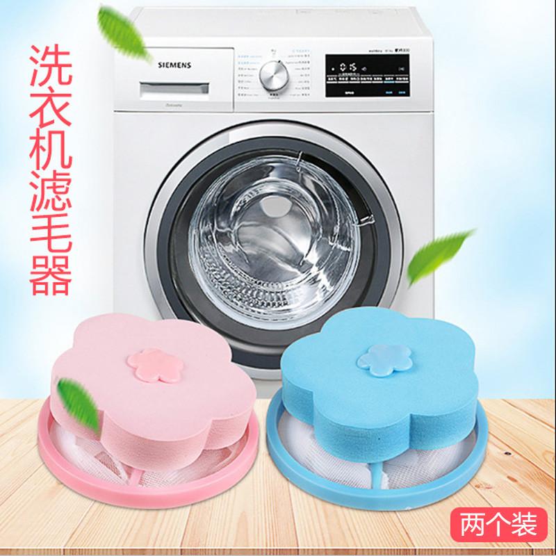 洗衣机过滤网袋屑吸毛发杂物洗衣袋网清洁护洗袋滤毛器