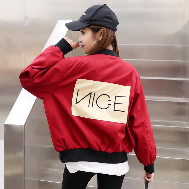 韩版宽松bf字母刺绣开衫短外套优惠券