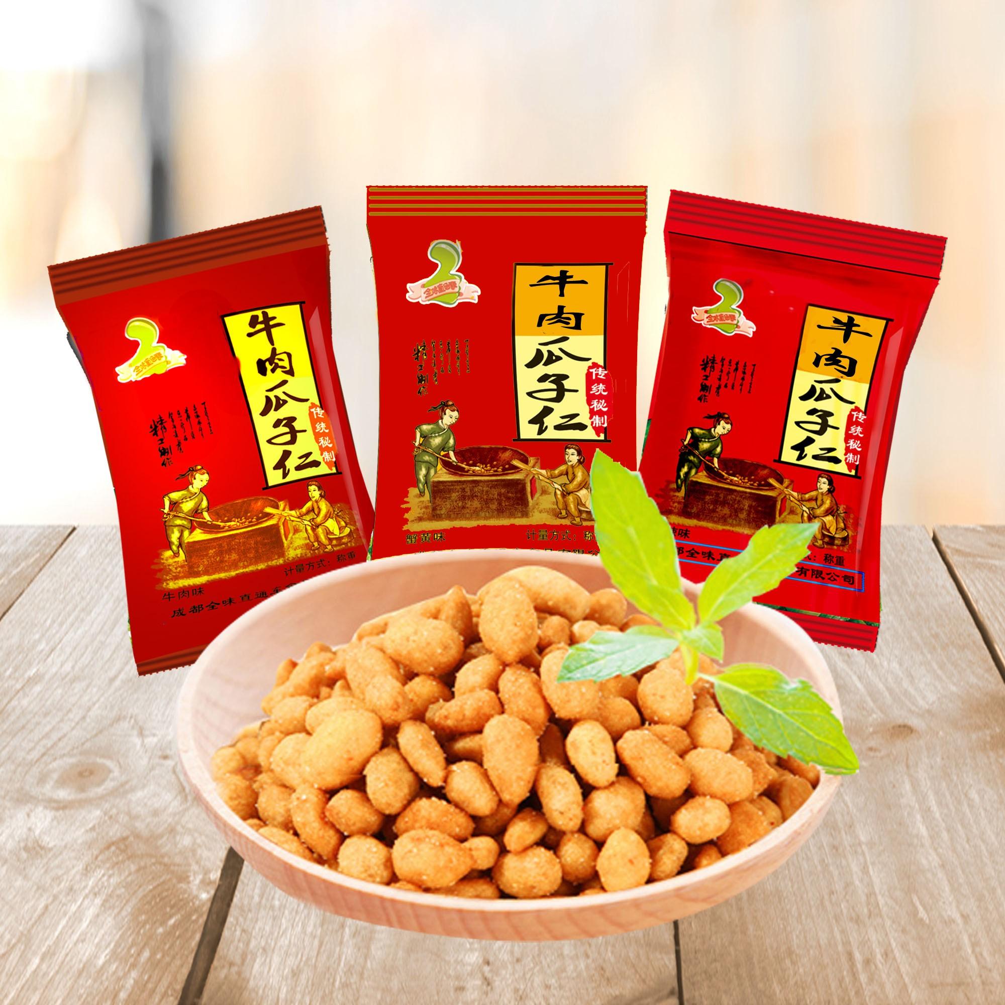 【全味】牛肉味瓜子仁多口味葵花籽休闲零食包邮500g/约20包