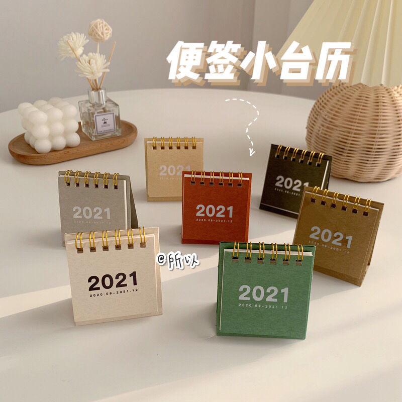 【永联】  ins简约风2021年迷你小台历桌面便签