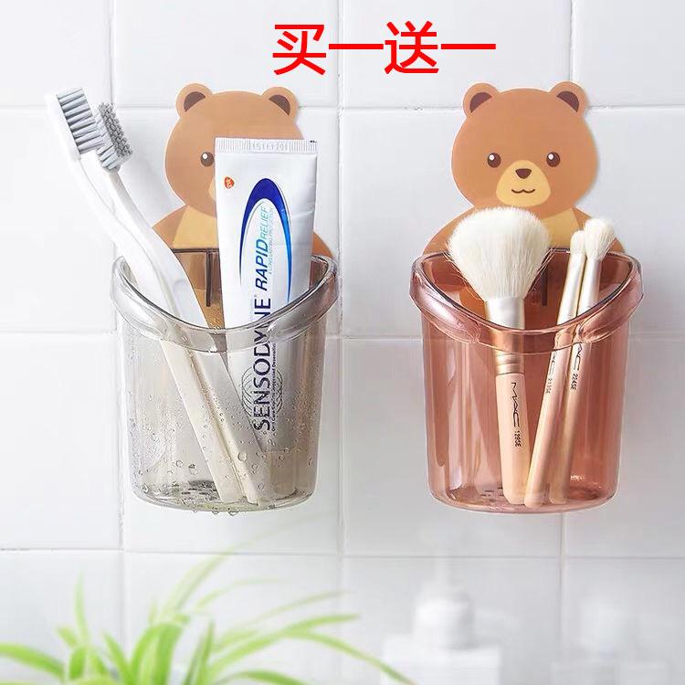 【爆品】置物杯 小熊抱抱置物杯子(买一送一)