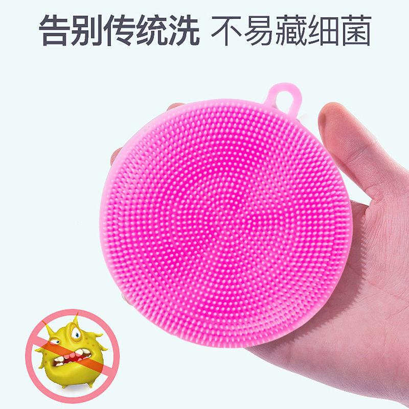 【五个装】硅胶洗碗刷 多功能洗碗刷 刷锅器 百洁布