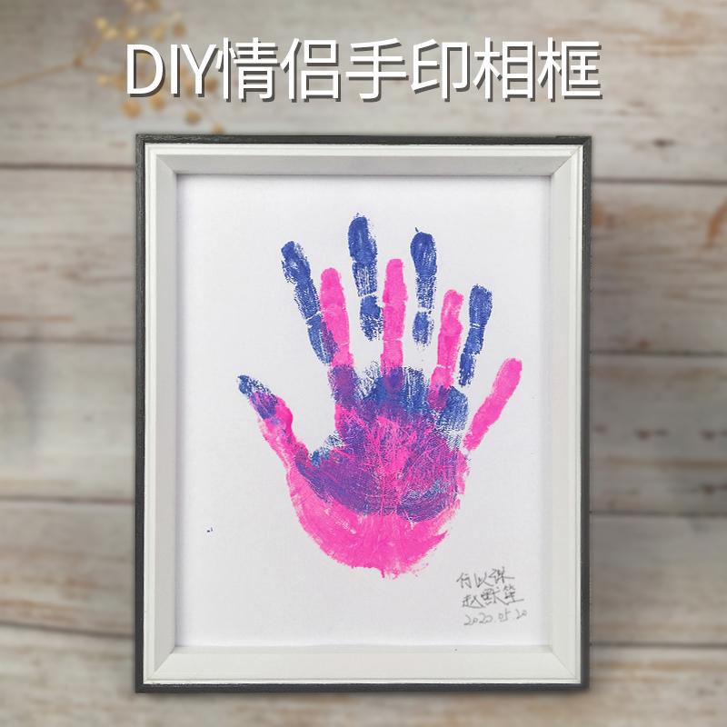 【永联】情侣手印创意礼物
