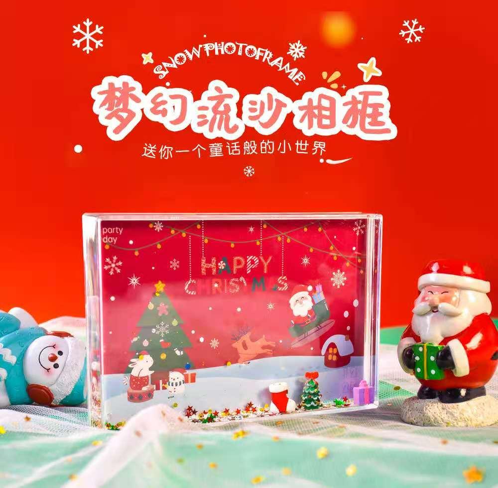 【永联】圣诞流沙漂浮液体相框创意家居装饰摆件走心圣诞礼物