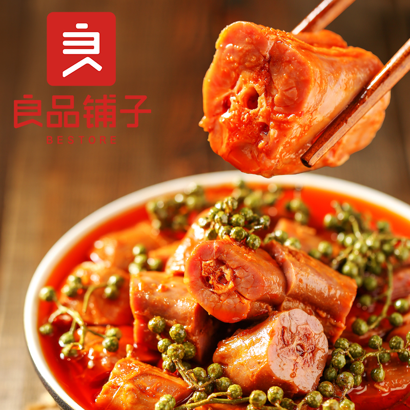 【信息流】良品铺子肉肉大满足1589g