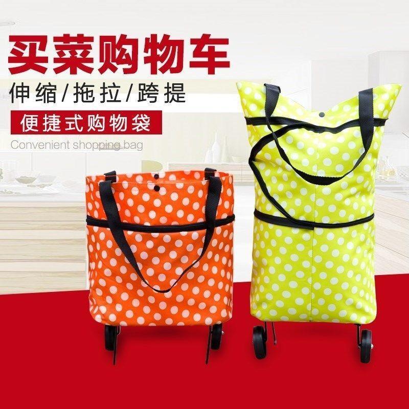 HM牛津布防水购物袋包折叠家用