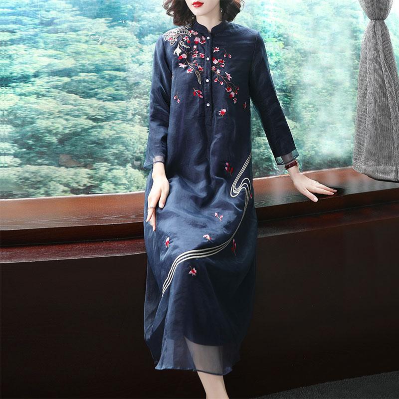 重工刺绣欧根纱日常古风裙优惠券