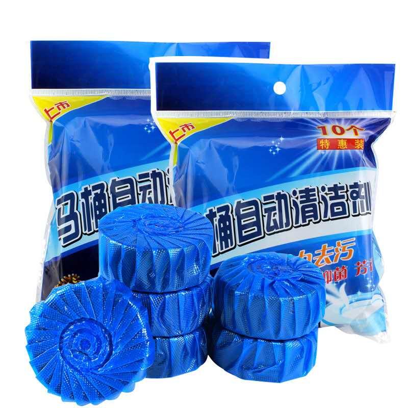 蓝泡泡组合30个装