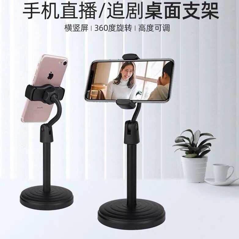 新款手机支架