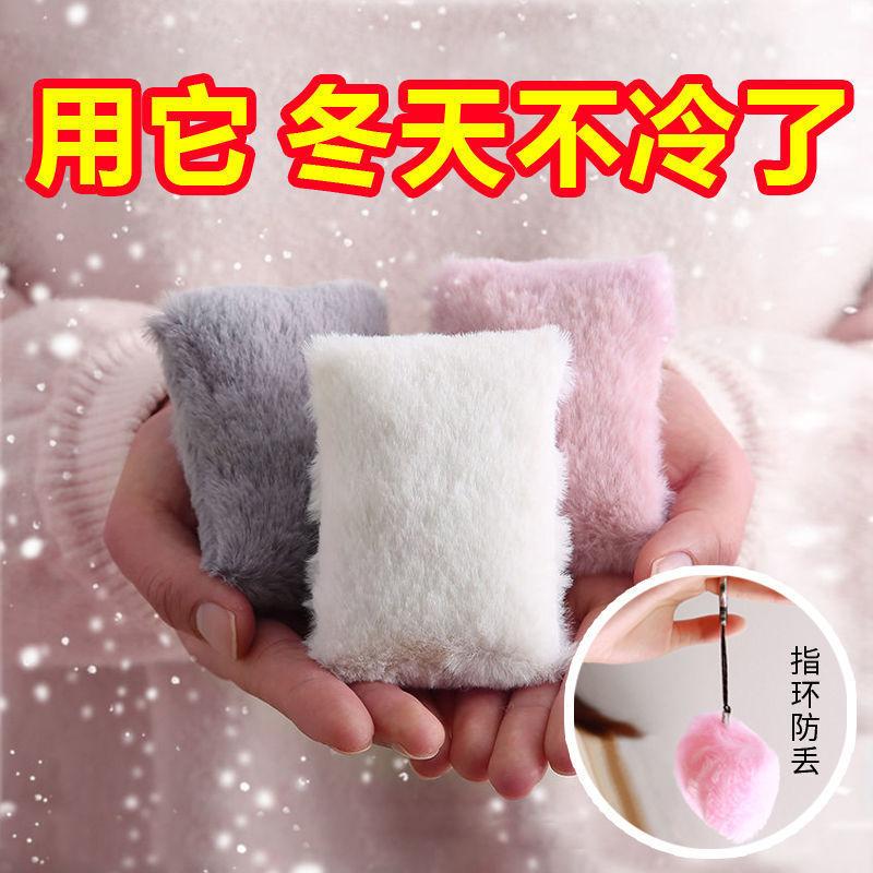 冬季自发热毛绒迷你暖蛋 便携不充电暖宝宝