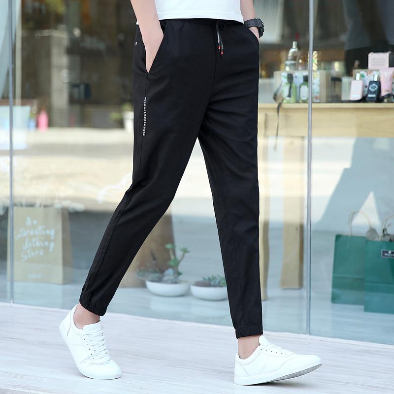 韩版修身浅色潮流弹力小脚裤子夏季优惠券