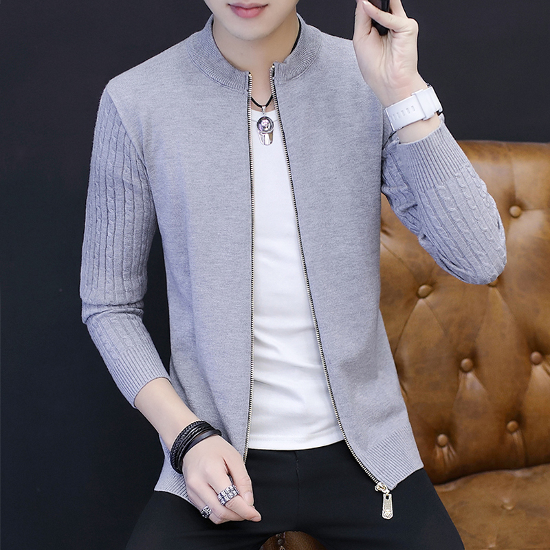 针织开衫男2018秋季新款韩版修身优惠券