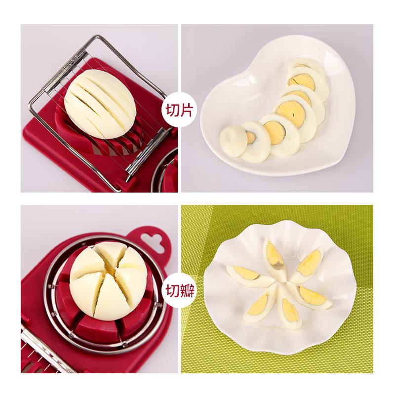 【超爆】厨房分割切蛋器 多功能切蛋小工具