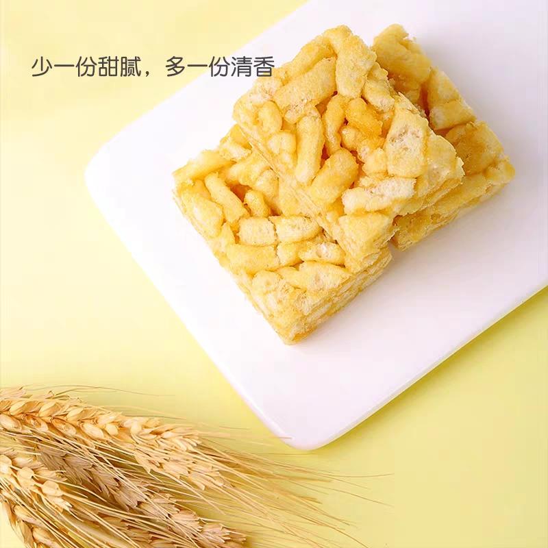 沙琪玛  软糯香甜充饥小吃   450g/箱