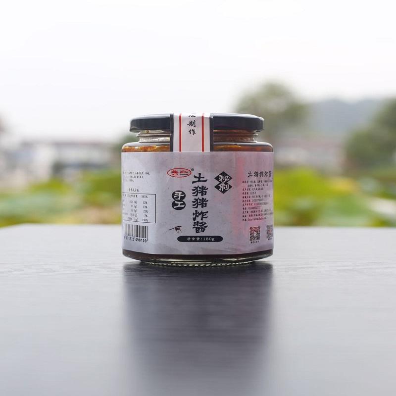 舒城转水湾村特产阙红牛肉香椿酱4瓶组合装