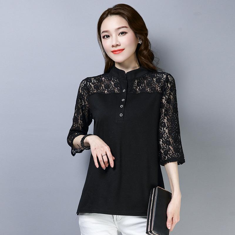 2019韩版春装新款大码中长款蕾丝打底衫 KLZ1370优惠券