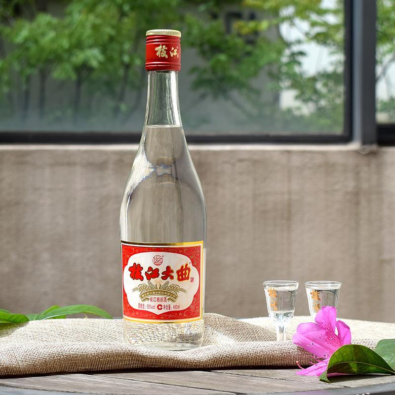 50°枝江大曲480ml(6瓶装)优惠券