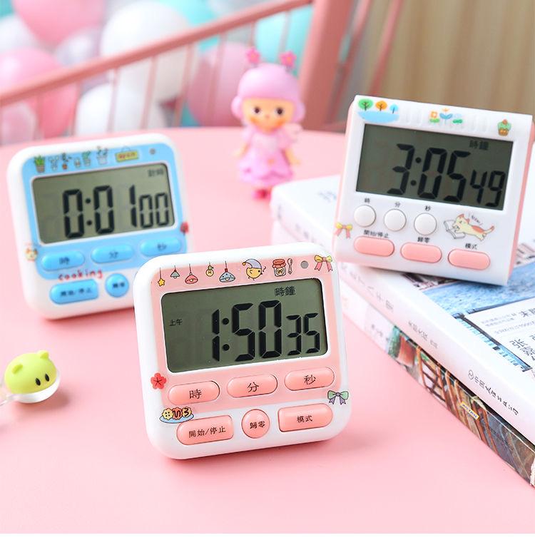 小学生学习写作业做题计时器定时器提醒器时钟