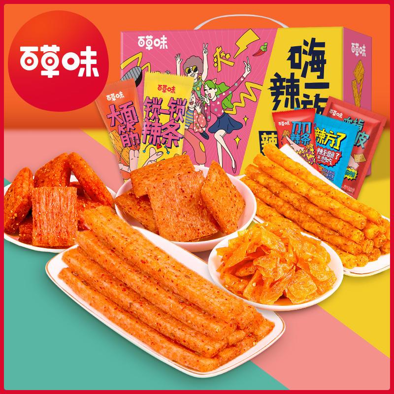 【百草味】嗨辣条零食盒子 520g/32包