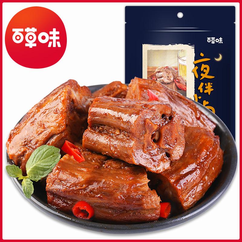 【百草味】鸭脖子200g麻辣休闲卤味鸭肉类零食 小包真空装小吃