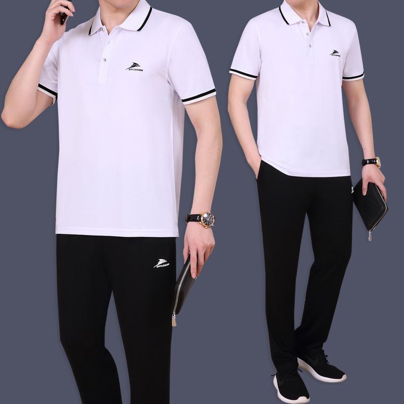 【夏上新】男式短袖休闲运动套装优惠券
