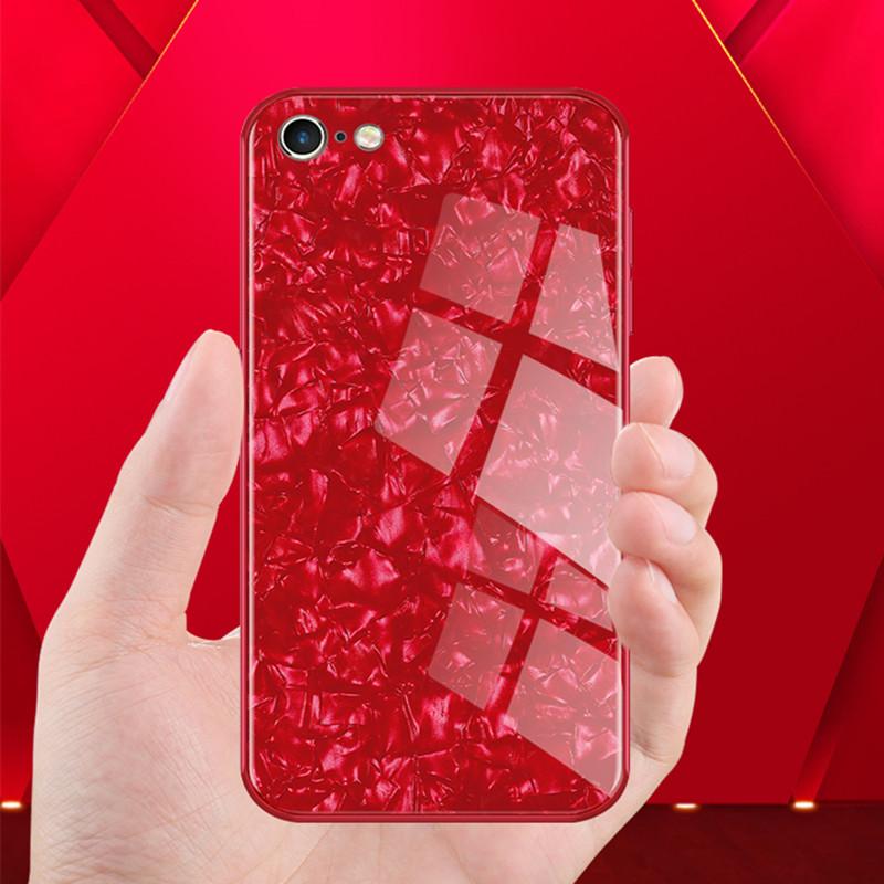 【颜值爆款】苹果系列贝壳钢化玻璃手机壳优惠券