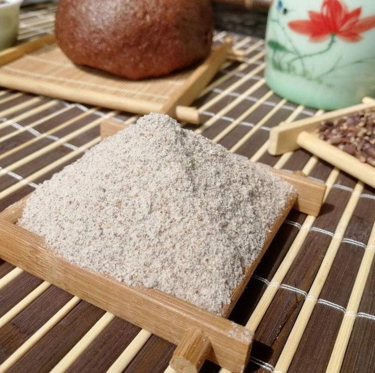 DHB 黑全麦面粉 黑麦粉500g*5袋