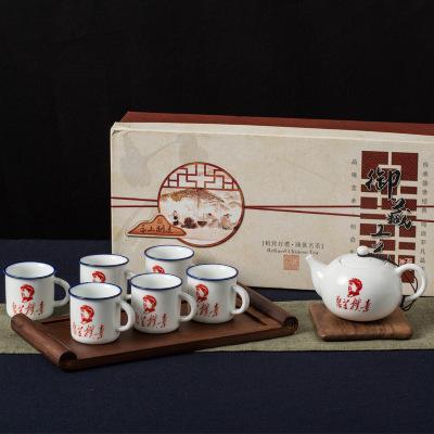 瓷管家陶瓷功夫茶具套装 9201E1优惠券