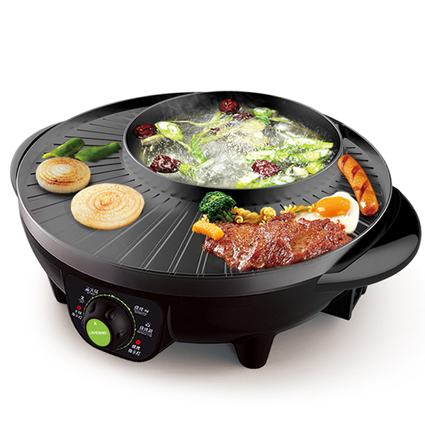电火锅烤炉涮烤一体锅多用锅多功能两用锅优惠券