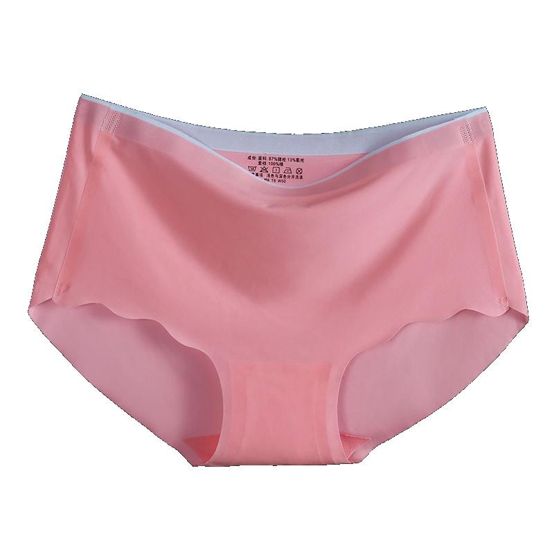 【5条装59元】女式冰丝纯棉 无痕 超薄优惠券