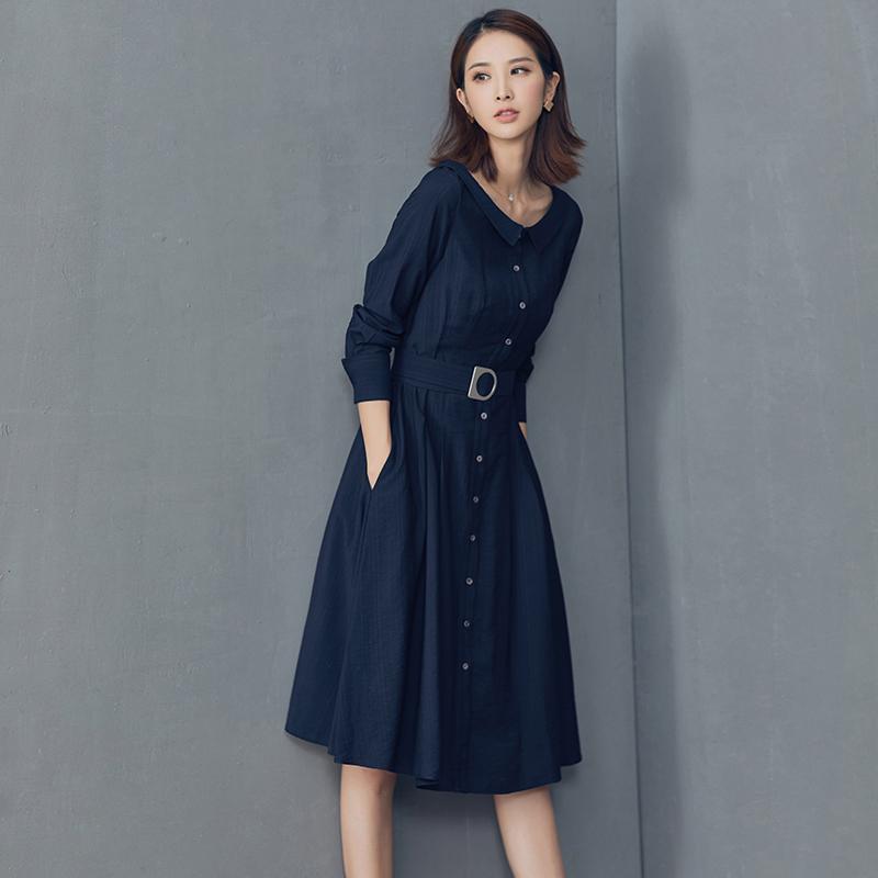 气质深蓝色修身中长裙优惠券